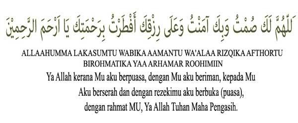 Bacaan doa berbuka puasa senin kamis