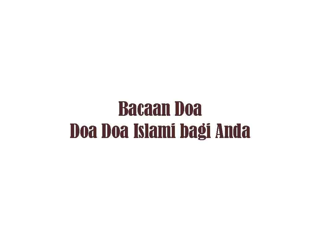 bacaan doa dan doa doa islami