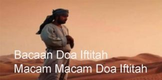 Bacaan doa iftitah dalam sholat fardhu yang benar dan macam macam doa iftitah